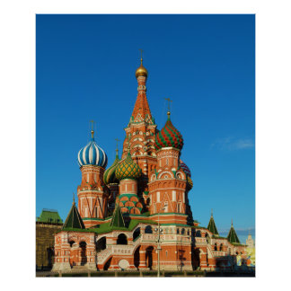 Saint Basil's Cathedral Moscow Russia Poster