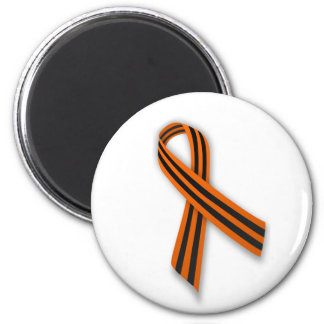 Saint George May 9th Victory Day Ribbon Magnet