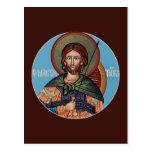 Saint Martin of Tours Prayer Card Postcard