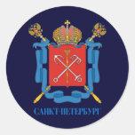 Saint Petersburg COA Round Sticker