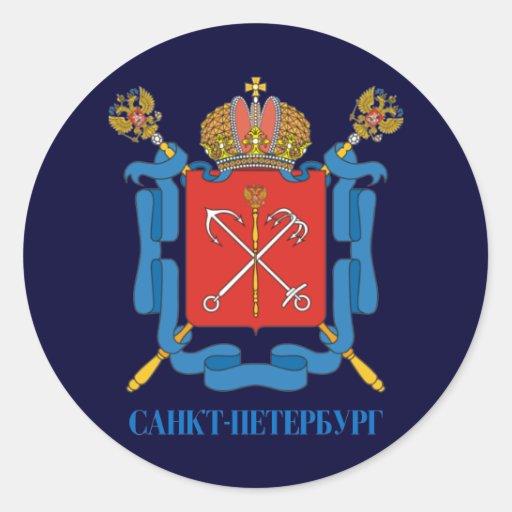 Saint Petersburg COA Round Stickers