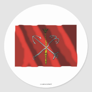 Saint Petersburg Flag Round Stickers