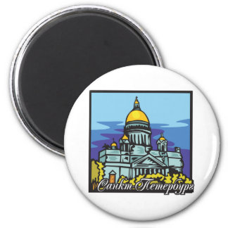 Saint Petersburg Magnet