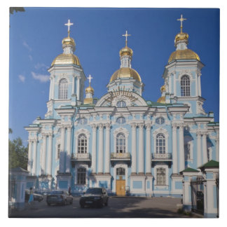 Saint Petersburg, Mariinsky, Nikolsky Cathedral Tile