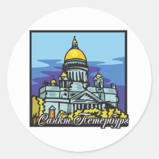 Saint Petersburg Round Sticker