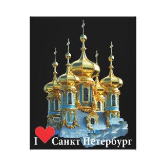Saint Petersburg Russia Russia canvas