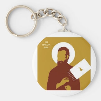 saints key ring