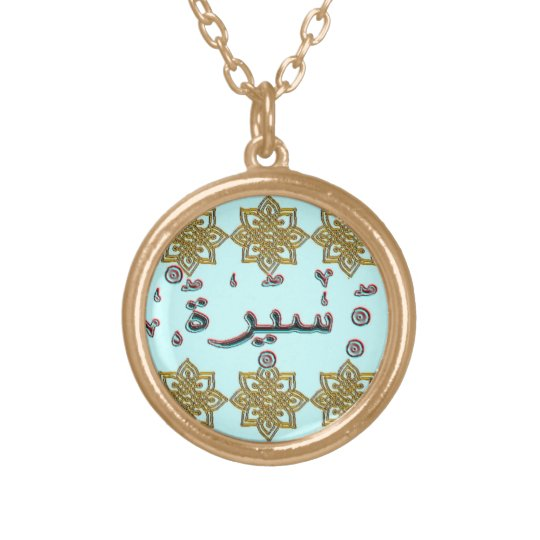 Saira Sayra arabic names Gold Plated Necklace