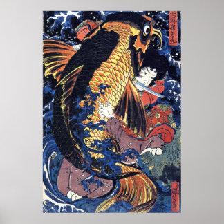 Saito Oniwakamaru, Utagawa Kuniyoshi Posters