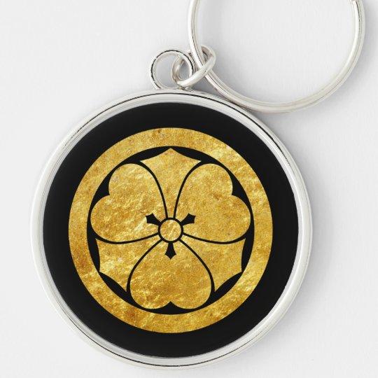Sakai Mon Japanese samurai clan gold on black Silver-Colored Round Key Ring