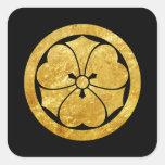 Sakai Mon Japanese samurai clan Sticker