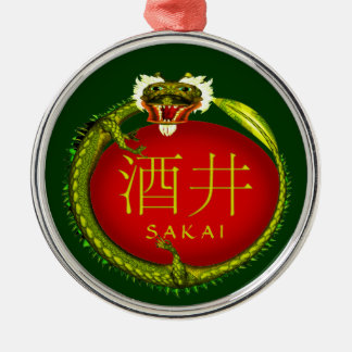 Sakai Monogram Dragon Christmas Ornament