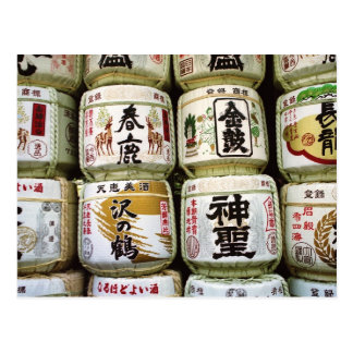 Sake Barrels of Nara Postcard