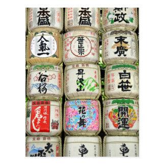 Sake Barrels of Tokyo Postcard