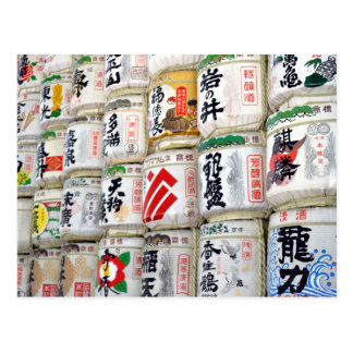 Sake Casks of Meiji Shrine Postcard