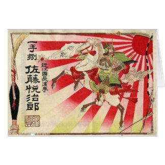 Sake for a Samurai Vintage Woodblock Print Card