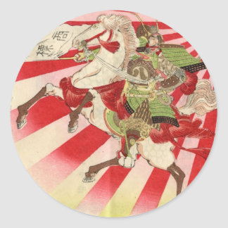 Sake for a Samurai Vintage Woodblock Print Classic Round Sticker