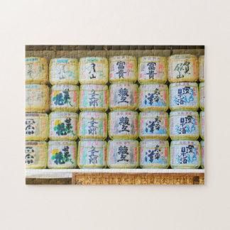 sake jigsaw puzzle