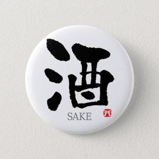 Sake KANJI 6 Cm Round Badge