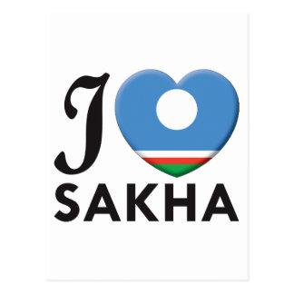 Sakha Love Postcard