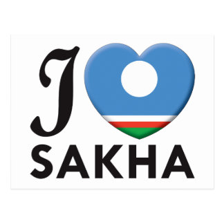 Sakha Love Postcards