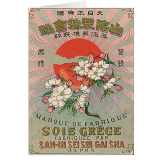 Sakura and Sun Vintage Japanese Silk Label Card