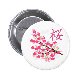 Sakura Butterfly 6 Cm Round Badge
