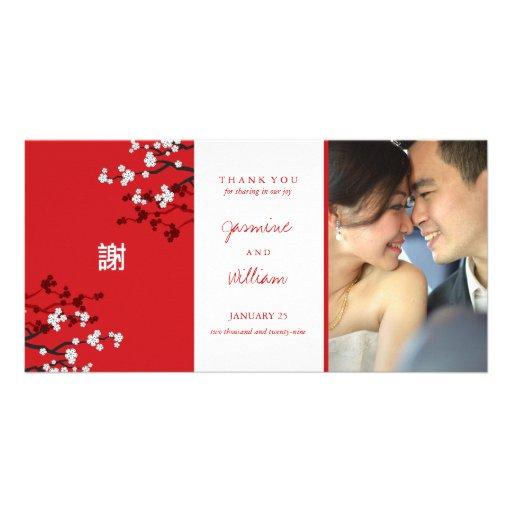 Sakura Cherry Blossoms Chinese Wedding Thank You Photo Greeting Card