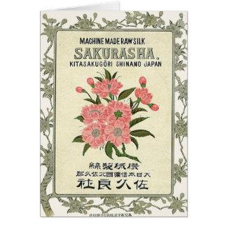 Sakura Flowers Vintage Japanese Silk Label Card
