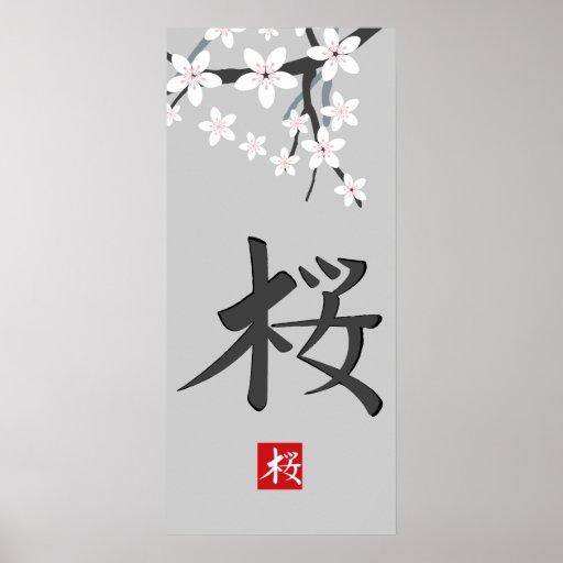Sakura Hieroglyph Print