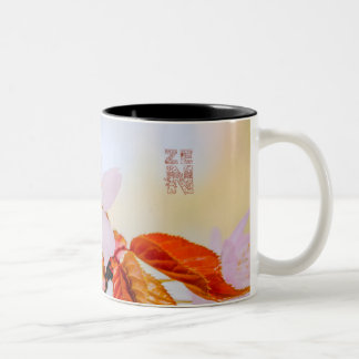 Sakura - Japanese cherry blossom Two-Tone Coffee Mug