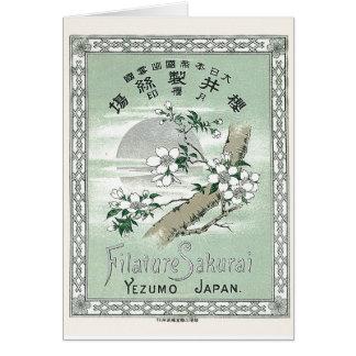 Sakura Vintage Japanese Silk Label Card