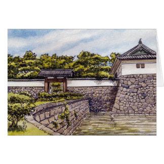 Sakuradamon at the Imperial Palace, Tokyo Cards