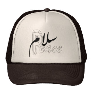 Salaam Peace muslim Cap