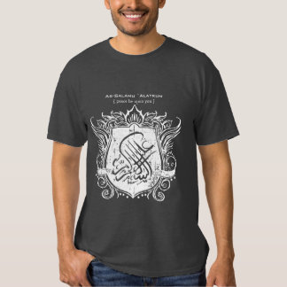 Salam Islamic Shield Tee Shirt