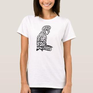 Salat Shahada Islam Muslim Womens T-Shirt