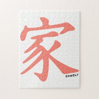 Salmon, Pinkish-Orange  Chinese Family Sign Jigsaw Puzzle