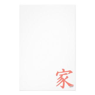 Salmon, Pinkish-Orange  Chinese Family Sign Stationery Paper