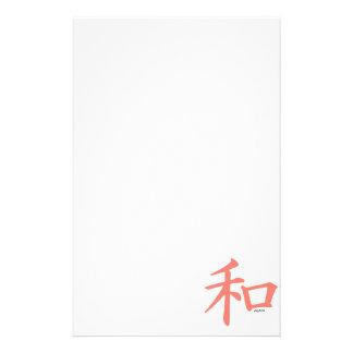 Salmon Pinkish-Orange Chinese Peace Sign Customized Stationery
