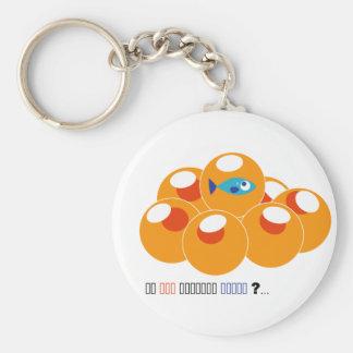 salmon roe basic round button key ring