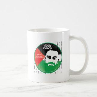 Samer al Issawi hunger strike Basic White Mug