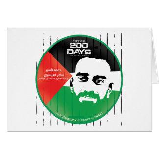 Samer al Issawi hunger strike Greeting Card