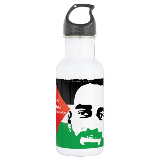 Samer al Issawi hunger strike 532 Ml Water Bottle