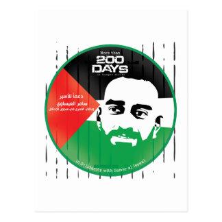Samer al Issawi hunger strike Postcard