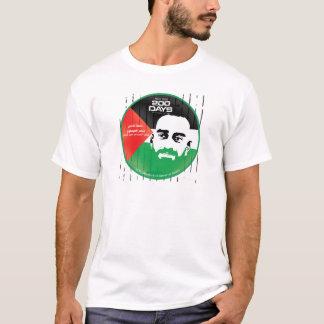 Samer al Issawi hunger strike T-Shirt