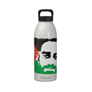 Samer al Issawi hunger strike Reusable Water Bottle