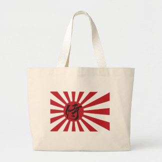 SAMURAI(侍) JUMBO TOTE BAG