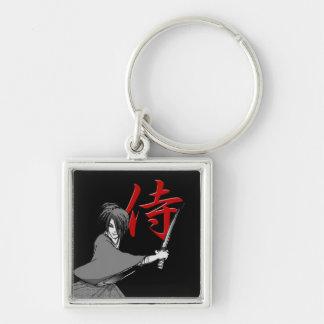 SAMURAI 01a Silver-Colored Square Key Ring