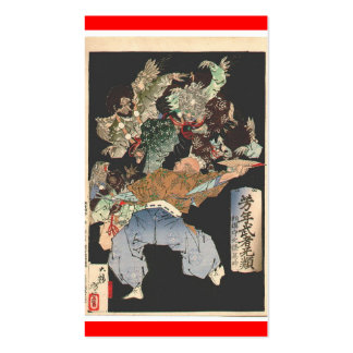 Samurai attacked by Tengu Circa 1883 Business Cards