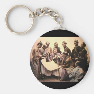 Samurai circa 1868-1869 basic round button key ring